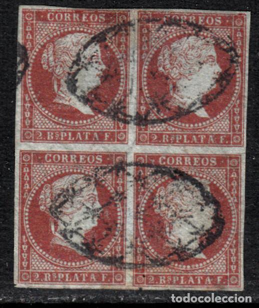 ANTILLAS NUM. 3 BLOQUE DE CUATRO - USADO (Sellos - España - Colonias Españolas y Dependencias - América - Antillas)