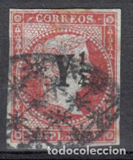 CUBA NUM. 4A USADO (Sellos - España - Colonias Españolas y Dependencias - América - Cuba)
