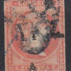 Sellos: CUBA -NUM. 10 USADO. Lote 102441959