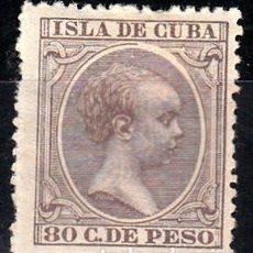 Sellos: CUBA .- NUM 153 NUEVO CON FIJASELLOS .. Lote 102442431