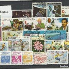 Sellos: COLECCIÓN DE SELLOS DE NICARAGUA. Lote 102592663