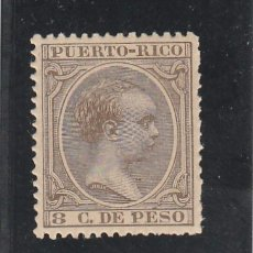 Sellos: PUERTO RICO 1891-92 - EDIFIL NRO. 96 - ALFONSO XIII - 8C.- NUEVO. Lote 103598700