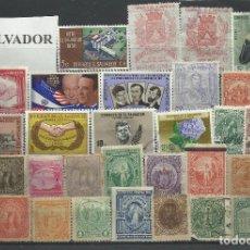 Sellos: LOTE DE SELLOS DE EL SALVADOR. Lote 104577783