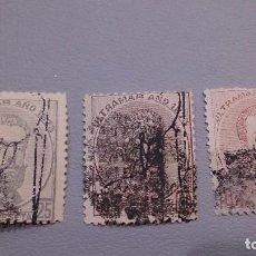 Sellos: 1873 - PUERTO RICO - EDIFIL 1/3 - SERIE COMPLETA - CENTRADOS - 1A SERIE DE PUERTO RICO.. Lote 105253463