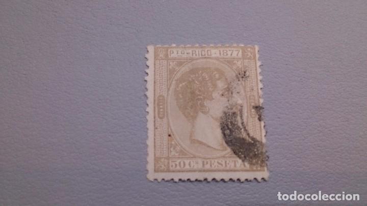 1877 - PUERTO RICO - ALFONSO XII - EDIFIL 17 - CENTRADO. (Sellos - España - Colonias Españolas y Dependencias - América - Puerto Rico)
