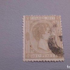 Sellos: 1877 - PUERTO RICO - ALFONSO XII - EDIFIL 17 - CENTRADO.. Lote 105253811