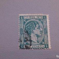 Sellos: 1879 - PUERTO RICO - ALFONSO XII - EDIFIL 27 - BONITO.. Lote 105254123