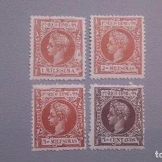 Sellos: 1898 - ALFONSO XIII - PUERTO RICO - LOTE SELLOS PUERTO RICO -MH* - NUEVOS CON FIJASELLOS -CENTRADOS.. Lote 105276887
