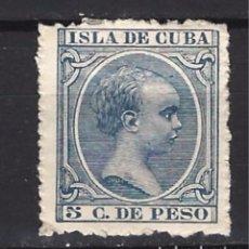 Sellos: CUBA - COLONIA ESPAÑOLA - SELLO NUEVO CON CHARNELA. Lote 105354519