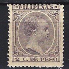 Sellos: FILIPINAS - COLONIA ESPAÑOLA - SELLO NUEVO CON CHARNELA. Lote 105355275