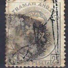 Sellos: PUERTO RICO 1873 COLONIA ESPAÑOLA - SELLO USADO. Lote 105356435