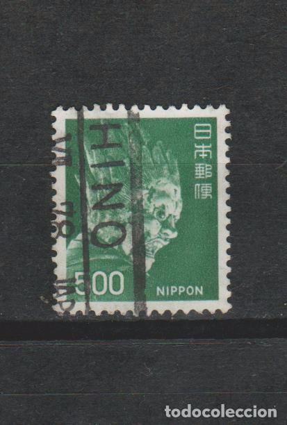 LOTE T SELLOS SELLO JAPON (Sellos - España - Colonias Españolas y Dependencias - América - Otros)