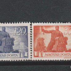 LOTE T SELLOS YUGOSLAVIA