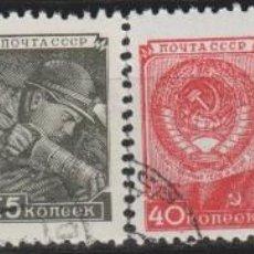 Sellos: LOTE U SELLO UNION SOVIETICA. Lote 106630335