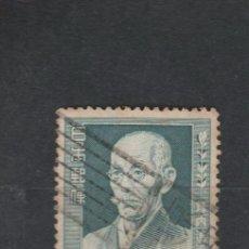 Sellos: LOTE U SELLOS SELLO JAPON AÑO 1950. Lote 106634431