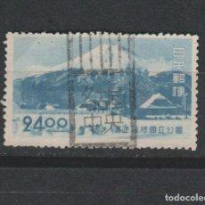 Sellos: LOTE U SELLOS SELLO JAPON AÑO 1949. Lote 106634595