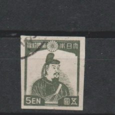 Sellos: LOTE U SELLOS SELLO JAPON NO DENTADO AÑO 1945. Lote 106635247