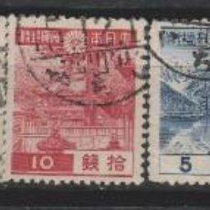 Sellos: LOTE U SELLOS JAPON AÑOS 40. Lote 106635475