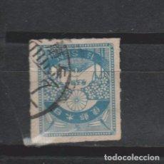 Sellos: LOTE U SELLOS SELLO JAPON AÑO 1923 ALTO VALOR. Lote 106635579