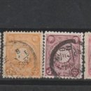 Sellos: LOTE U SELLOS JAPON AÑO 1899-1902. Lote 159519612