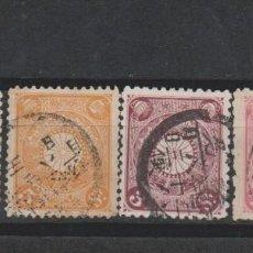 Sellos: LOTE U SELLOS JAPON AÑO 1899-1902. Lote 106635667