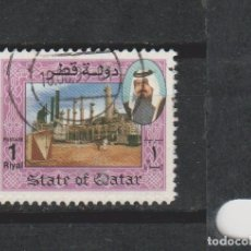 Sellos: LOTE W SELLOS SELLO QATAR. Lote 119197472