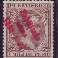 Sellos: 1898. PUERTO RICO 151 NUEVO. SOBRECARGA DIAGONAL. NO CATALOGADO. SCOTT 153. Lote 107730547