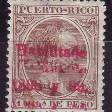 Sellos: 1898.PUERTO RICO 151 DOBLE SOBRECARGA NUEVO CON CHARNELA MH. SCOTT 152. RARO. Lote 107730731