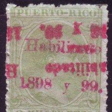 Sellos: 1898.PUERTO RICO 152 NUEVO. DOBLE SOBRECARGA. UNA INVERTIDA. SCOTT 154. Lote 107730823