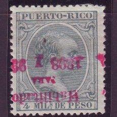 Sellos: 1898.PUERTO RICO 153 NUEVO CON CHARNELA. MH. SOBRECARGA INVERTIDA. CENTRAJE LUJO SCOTT 156. Lote 107730923