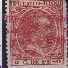 Sellos: 1898.PUERTO RICO 155. NUEVO CON CHARNELA. SOBRECARGA A CABALLO. SCOTT 157. Lote 107731067