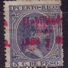 Sellos: 1898.PUERTO RICO 156. NUEVO.DOBLE SOBRECARGA. MARQUILLADO. SCOTT 159. RARISIMO. Lote 107731155