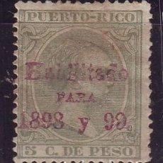 Sellos: 1898.PUERTO RICO 160 HCC.NUEVO. SOBRECARGA LILA. NO CATALOGADO. MUY RARO. Lote 107731479