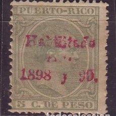 Sellos: 1898.PUERTO RICO 160 HCC. SOBRECARGA ROJA. NO CATALOGADO. *MH. RARISIMO. Lote 107731579