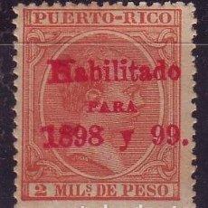 Sellos: 1898.PUERTO RICO 166 B.NUEVO CON CHARNELA *MH. Lote 107731675