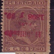 Sellos: 1898.PUERTO RICO 162 SOBRECARGA INVERTIDA. CON CHARNELA. SCOTT 165. Lote 107731943