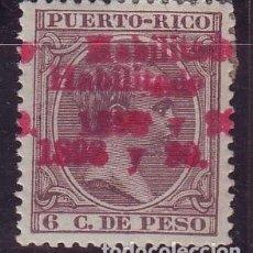Sellos: 1898.PUERTO RICO 162 DOBLE SOBRECARGA. NUEVO CON CHARNELA. CENTRAJE LUJO. Lote 107732067