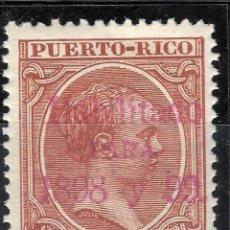 Sellos: PUERTO RICO HABILITADO 1898 Y 99. NO CATALOGADO. SOBRECARGA ROSA-VIOLETA.MNH**. Lote 107734055