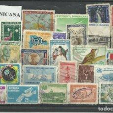 Sellos: LO DE SELLOS DE LA R.DOMINICANA. Lote 107746659