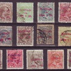 Sellos: AÑO 1898.PUERTO RICO 150/66 USADOS. CENTRAJES MUY BONITOS. SERIE MUY DIFICIL CONSEGUIR. Lote 107833715