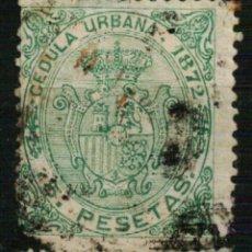 Sellos: FISCAL ANTILLAS. CEDULA URBANA 5 PESETAS. 1872. Lote 108315203