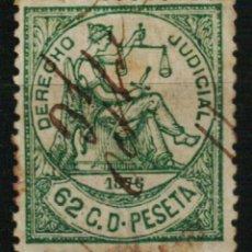 Sellos: FISCAL ANTILLAS. DERECHO JUDICIAL 62 CÉNTIMOS DE PESETA. DE 1876. Lote 108315583