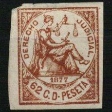 Sellos: FISCAL ANTILLAS. DERECHO JUDICIAL 62 CÉNTIMOS SD DE 1877. Lote 108316711