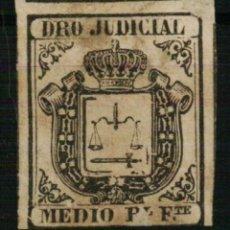 Sellos: FISCAL COLONIAS ESPAÑOLAS. DERECHO JUDICIAL MEDIO REAL FUERTE VERDE DE 1856/64. Lote 108317331