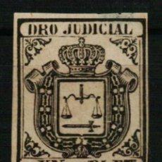 Sellos: FISCAL COLONIAS ESPAÑOLAS. DERECHO JUDICIAL UN REAL FUERTE NEGRO DE 1856/64. Lote 108318363