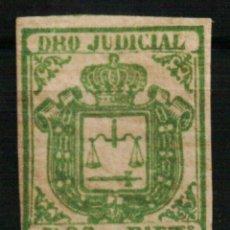 Sellos: FISCAL COLONIAS ESPAÑOLAS. DERECHO JUDICIAL DOS REALES FUERTES VERDE DE 1856/64. Lote 108318747