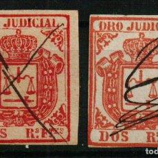Sellos: FISCALES COLONIAS ESPAÑOLAS. DERECHO JUDICIAL DOS REALES FUERTES CARMÍN DE 1856/64 - DOS SELLOS.. Lote 108318963