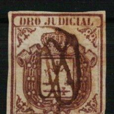 Sellos: FISCAL COLONIAS ESPAÑOLAS. DERECHO JUDICIAL CINCO REALES FUERTES CARMÍN DE 1856/64. Lote 108319367