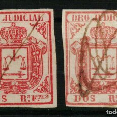 Sellos: FISCALES COLONIAS ESPAÑOLAS. DERECHO JUDICIAL DOS REALES FUERTES CARMÍN DE 1856/64 - DOS SELLOS.. Lote 108319583