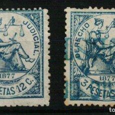 Sellos: FISCALES ANTILLAS. DERECHO JUDICIAL 3 P. 12 CÉNTIMOS. DE 1877 - 2 SELLOS. Lote 180855170